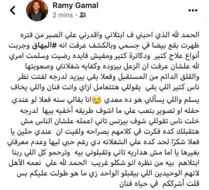 Click to enlarge image ramy 1.png