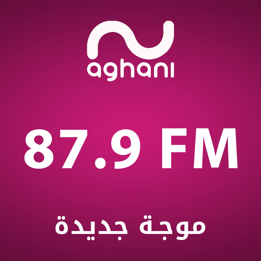 Aghani Aghani New Frequency 87.9 FM Modal Banner